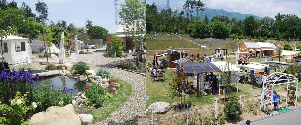 ルビーの里 |ガーデン&カフェ|  駒ヶ根市